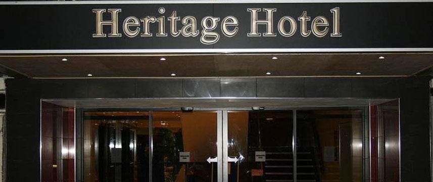 Heritage Hotel - Hotel Entrance