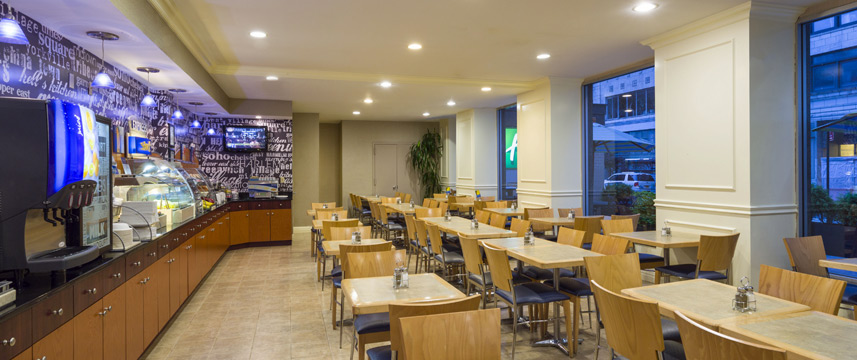 Holiday Inn Express Madison Square Gardens Breakfast Room