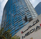 Media One Hotel Dubai